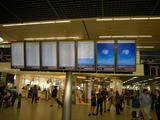 aeroport-amsterdam.jpg